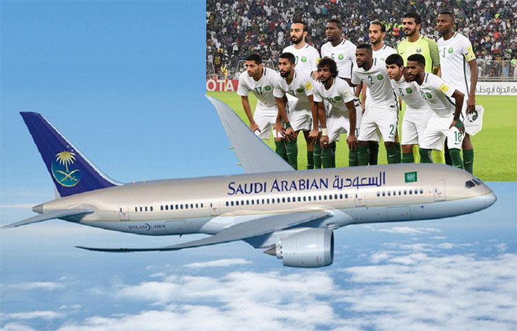 Photo of Retour de la «Omra russe: «Réveil Saoudien….pour le premier vol!