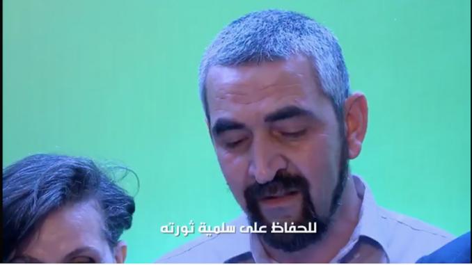 Photo of Samir Belaribi placé en détention provisoire