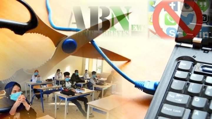 Photo of Le baccalauréat , l'internet et la sanction pour tous