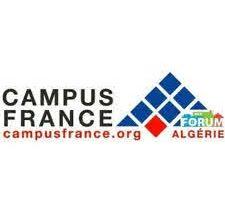 Photo of Lancement Compus France 2021