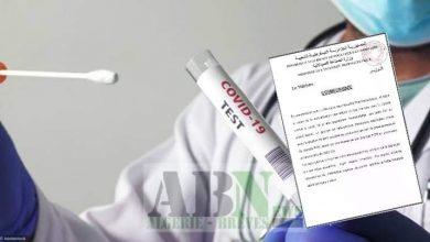 Photo of Réduction du prix des tests PCR: le Ministre s'engage
