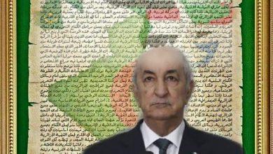 Photo of La puissance Algérienne: La mise au point de Tebboune